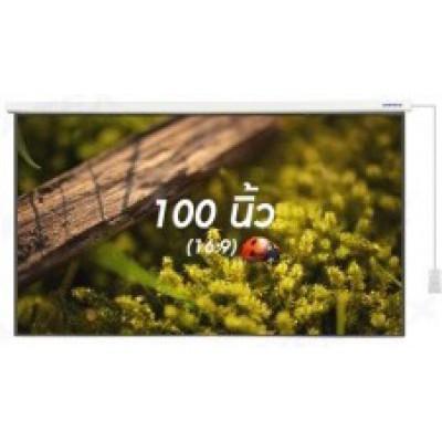 Vertex Motorized Screen ขนาด 100 นิ้ว (16:9)