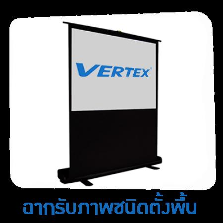 Vertex Floor Screen 80 นิ้ว