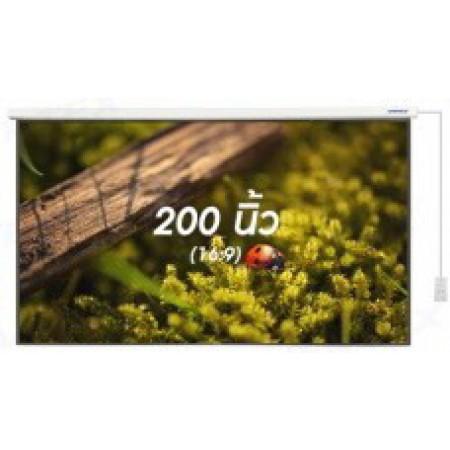 Vertex Motorized Screen ขนาด 200 นิ้ว (16:9)