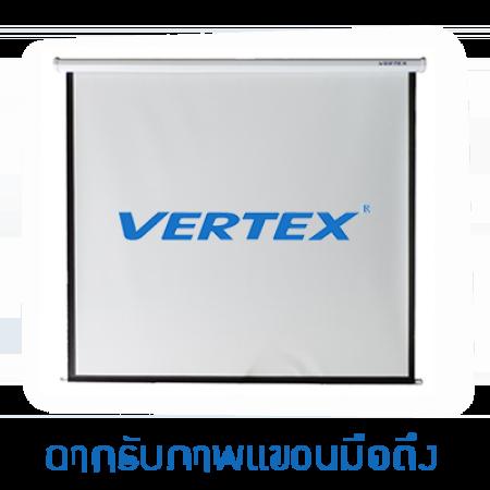Vertex Wall Screen จอแขวนมือดึง ขนาด 150 นิ้ว (16:10)