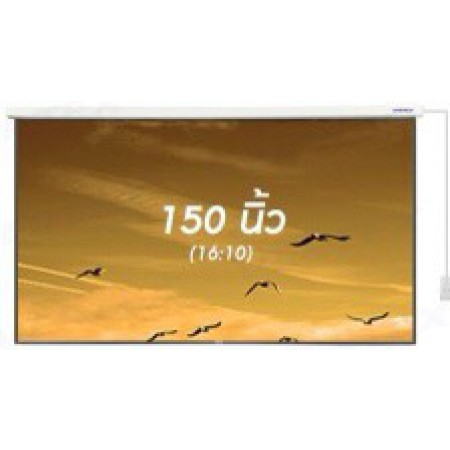 Vertex Motorized Screen ขนาด 150 นิ้ว (16:10)