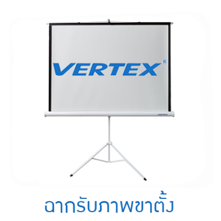 "VERTEX Tripod Projector Screen 150""MW"