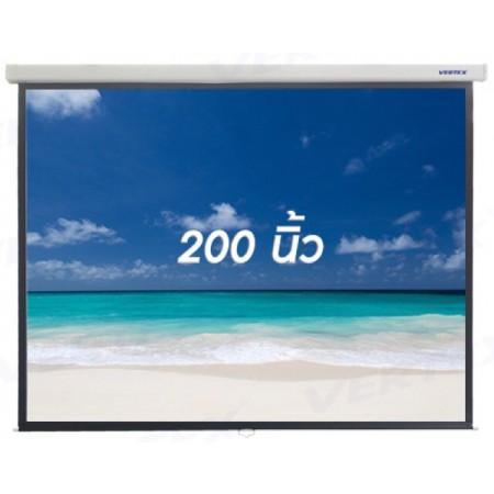 Vertex Wall Screen จอแขวนมือดึง ขนาด 200 นิ้ว