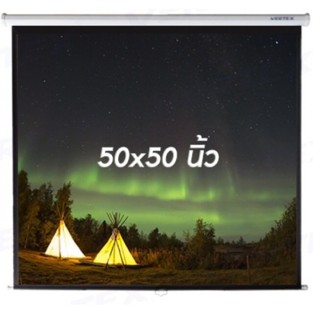 Vertex Wall Screen จอแขวนมือดึง 50x50 นิ้ว