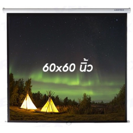 Vertex Wall Screen จอแขวนมือดึง 60x60 นิ้ว