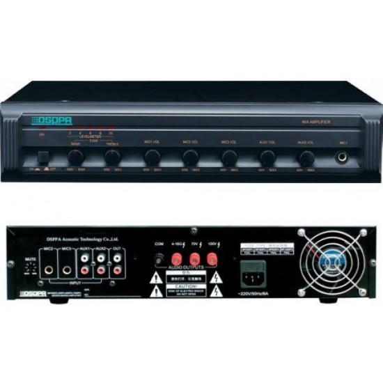 DSPPA DSP300A Mix Amplifier 120Watt
